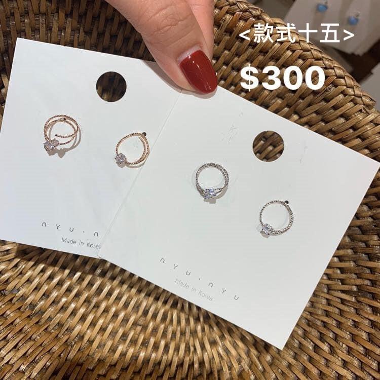 【韓製.預購】2月韓國連線飾品下標區(耳環、手鍊、項鍊、髮飾)45款-價格依圖片為準